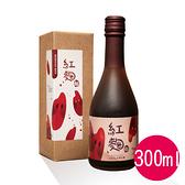 跟著農夫田裡鬧-紅麴醋-調理(300ml/瓶)