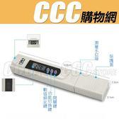 水質檢測筆 酸鹼度 PH值硬度測試 TDS-3