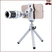 12倍 望遠鏡頭 支架 手機鏡頭 望遠鏡 腳架 放大鏡 遠距鏡頭 手機遠鏡頭 通用鏡頭 長鏡頭