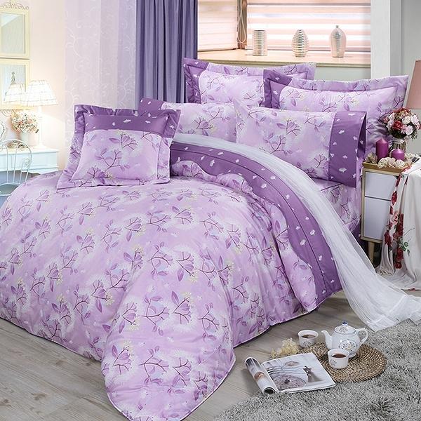 【FITNESS】精梳棉雙人七件式床罩組-蒲花戀曲(紫)_TRP多利寶