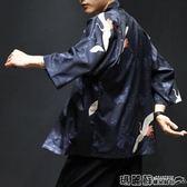 和服 外套男薄款和服復古日系日式和風開衫道袍和服仙鶴防曬衣夏   瑪麗蘇