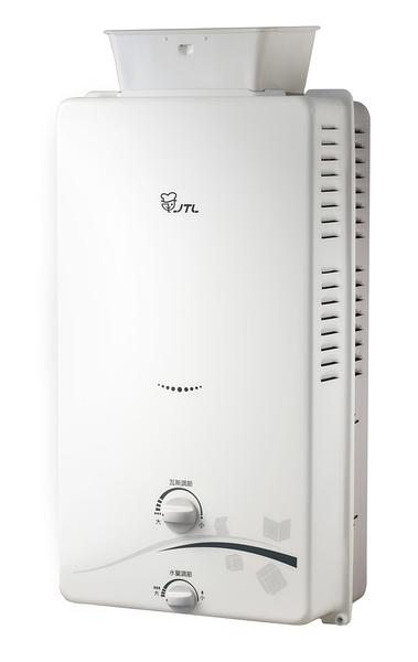【歐雅系統家具】喜特麗JT-H1213-屋外RF式熱水器【12L】