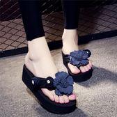 韓版坡跟人字拖鞋 厚底夾腳涼拖鞋 夏季沙灘鞋《小師妹》sm908