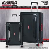 《熊熊先生》新秀麗 AT 美國旅行者 20吋 登機箱 行李箱 硬殼 雙排輪 TSA鎖 DH5 硬箱 詢問另有優惠