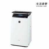 夏普 SHARP【KI-LP100】加濕空氣清淨機 適用23坪 集塵 脫臭 循環氣流  KI-JP100後繼