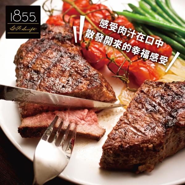 【任選免運】美國1855黑安格斯濕式熟成老饕牛排~極緻厚切1片組(400公克/1片)