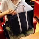 公事包 帆布書袋商務文件袋文件包 大容量公文包學院休閒男女小清新手提包