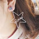 Qmigirl 韓版時尚大鏤空五角星星LOVE文字造型耳環 耳飾【QG2415】