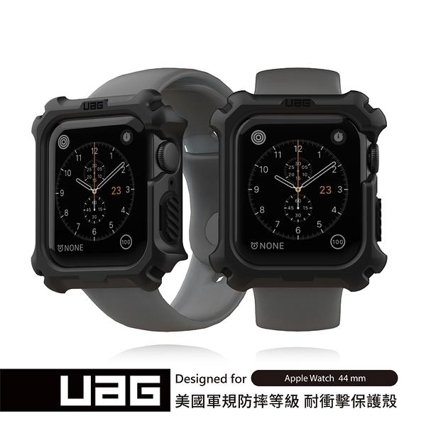 UAG Apple Watch 44mm 耐衝擊保護殼-黑