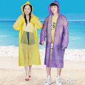 單件雨衣上衣短款雨衣成人徒步男女士電動自行車騎行雨披【PINKQ】