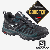 【SALOMON 法國】X ULTRA 3 PRIME 女GTX 登山健行鞋『黑/青/藍』407862 越野鞋.健行鞋.多功能鞋