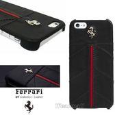【Ferrari 法拉利】原廠真皮背蓋 Apple iPhone5、iPhone5S 保護殼【先創國際公司貨】送【9H 鋼化玻璃膜】