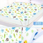 嬰兒床單兒童床單嬰兒防水可洗加大隔尿床笠兒童床單床罩·樂享生活館