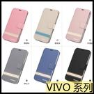 【萌萌噠】VIVO X50 Pro (6...