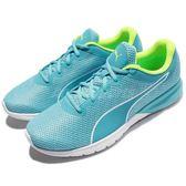 Puma 慢跑鞋 Vigor Wns 水藍 藍 白 運動鞋 透氣避震 女鞋 【PUMP306】 18953404