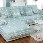 沙發墊四季通用布藝歐式簡約現代坐墊沙發套全包萬能套沙發罩全蓋【限時八折】