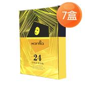 Xantia 桑緹亞 黃金超導抗皺面膜(25mlx5) x 7盒組 【美人密碼】