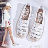 女生帆布鞋夏季一腳蹬懶人漁夫鞋女帆布透氣鏤空小白鞋子百搭平底老北京布鞋