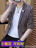 小西裝男七分袖夏季薄款中袖夾克外套短袖韓版修身條紋半袖西服潮 印象家品