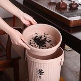 茶渣桶 茶葉垃圾桶排水辦公室茶道家用廢水過濾LJ7966『miss洛羽』