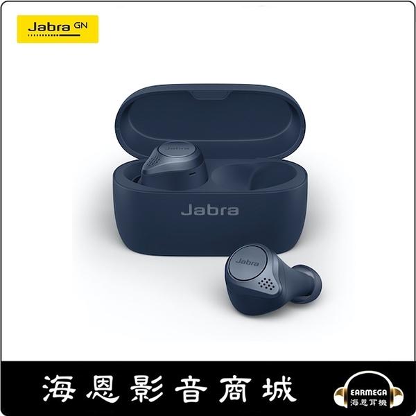 【海恩數位】丹麥 Jabra Elite Active 75t 海軍藍 入耳式全無線藍牙耳機 (活動價~6/30)