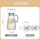 冷水壺玻璃耐高溫家用大容量涼水瓶泡茶壺套裝錘紋防摔耐熱開水杯 新品全館85折