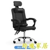電腦椅 家用舒適辦公椅子簡約可躺游戲電競椅宿舍學生主播靠背座椅【快速出貨】