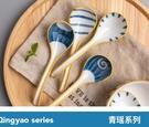 勺子 摩登主婦青瑤日式可愛勺子家用喝湯勺陶瓷調羹湯匙小飯勺創意餐具