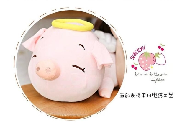 【40公分】天使豬玩偶 絨毛娃娃 趴趴豬 抱枕靠墊 告白情人節畢業禮物 聖誕節交換禮物