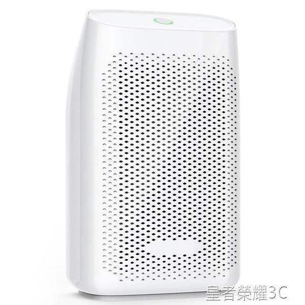 除濕器 invitop除濕機家用抽濕機小型除濕器臥室迷你吸濕靜音防潮干燥機YTL