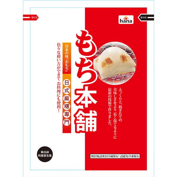 【聯夏】日式厚切麻糬(360g/包)