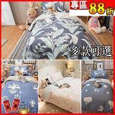 微冬 S1單人床包2件組  多款可選  台灣製造  100%純棉 棉床本舖