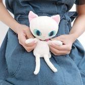 BLUE WORLD ,日本藍貓絨毛紓壓玩偶(14CM)_White 《生活美學》