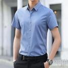 條紋短袖襯衫男夏季潮流冰絲襯衣商務休閒青年男裝上衣服寸衫 快速出貨