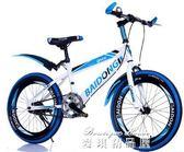山地越野自行車成人男變速車24用女21學生27速跑車賽車青少年單車YYP   麥琪精品屋