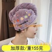 加厚幹髮帽女超強吸水速干包頭巾擦頭發毛巾浴帽