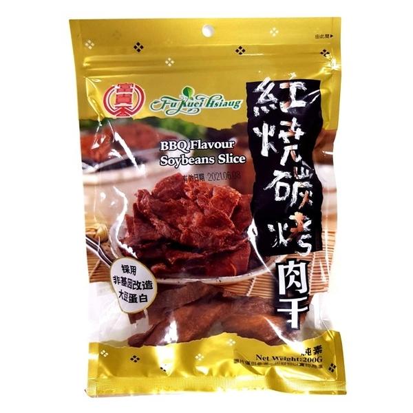 【富貴香】紅燒碳烤肉干(200g)