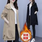 大尺碼斗篷 大碼女裝秋裝外套 新款冬裝加絨洋氣上衣200斤胖mm風衣棉服