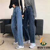 高腰牛仔褲女秋冬顯瘦百搭直筒寬鬆寬褲【創世紀生活館】