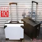 行李箱 行李箱ins網紅輕便小型拉桿密碼旅行箱子女小號男潮18寸韓版抖音
