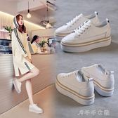 百搭韓版鬆糕鞋學生顯瘦厚底休閒單鞋內增高 消費滿一千現折一百