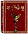 羅馬的榮耀 全套典藏版 DVD 歐美影集  (音樂影片購)