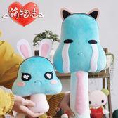 diy布藝免裁剪材料包藍瘦香菇毛絨玩偶娃娃擺件禮物 東京衣櫃