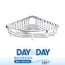【DAY&DAY】不鏽鋼轉角置物架_ST3266-01