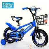 兒童腳踏車 自行車 兒童自行車2-3-4-6-7-8-9-10歲寶寶腳踏單車童車男孩女孩小孩DF  免運 維多