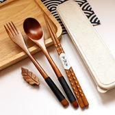 大號棕色天然實木筷子勺子叉子套裝旅行學生開學木質便攜餐具盒 潮流前線