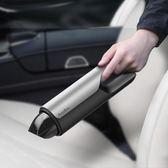 尾巴良品|AutoBot V Lite車載USB吸塵器無線充電汽車迷你小型家用NMS 台北日光