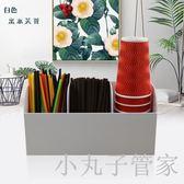 【新年鉅惠】咖啡奶茶店三分格黑色各種規格果飲吸管攪拌棒收納盒取分紙杯架子