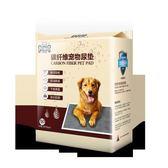 寵物尿墊加厚100片除臭狗狗尿片尿不濕吸水狗尿布寵物用品 【快速出貨】