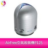 分期零利率 AirFree空氣殺菌機P125